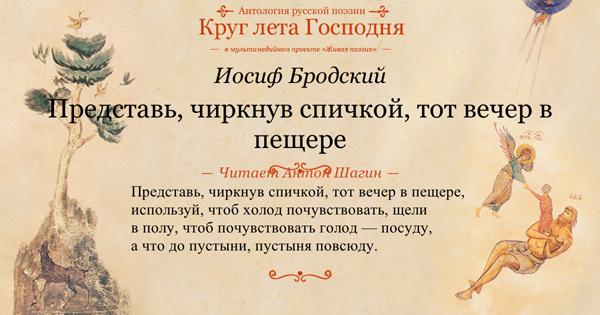 antologia.xxc.ru/static/image/sharing_imgs/img/637.jpg